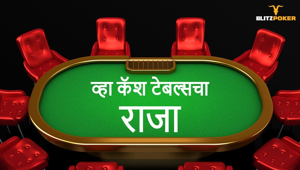 Casino – Does Size Matter?